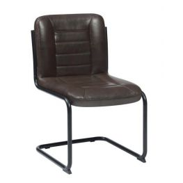 Leather Rocker Dining Chair